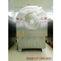 许昌智工汇保电磁炒货机适用于食品加工及榨油行业,炒制坚果类、五谷杂粮等