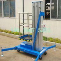 铝合金移动升降平台 车载式用于高空作业惠州升降机厂家鸿力