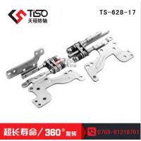 安徽笔记本转轴 360度旋转 双段自锁 双轴垫片式结构|TS-628-17