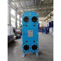 供应贝伯易斯特可拆式空调板式换热器、热交换器、板式冷却器