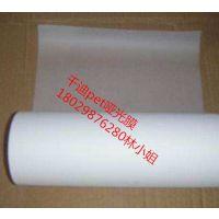 长期供应明昇YGBOPP哑光膜/PET薄膜/预涂膜