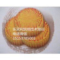 通透皮月饼配方水晶月饼做法培训_乐天利培训月饼技术
