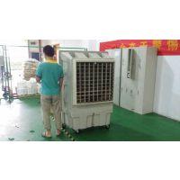 苏州脉客供应连云港冷风机、厂房降温、水空调价格