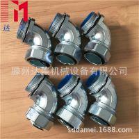 优质锌合金  DWJ90度 DNJ45度 弯头 软管接头 箱体连接Φ15