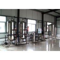 厂家供应水处理设备 全自动反渗透过滤设备