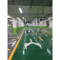 郑州环氧地坪漆 地坪漆价格 环保型厂家