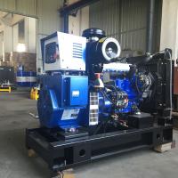 扬动15kw千瓦沼气发电机组 养殖基地废气排放专用燃气发电设备