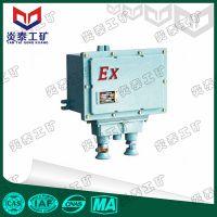 济宁炎泰现货供应CBQ53系列防爆电磁起动器