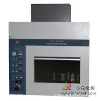 生产纸面石膏板遇火稳定性燃烧试验仪厂家 GB/T9775-2008标准下载