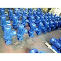 FLG温州增压离心泵厂家 FLGR50-200 5.5KW 泸州市纳溪区众度泵业 铸铁