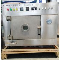 科卡尚KKSW-1实验室微波真空干燥箱