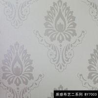 研景 质感布艺漆水包水多彩液体壁纸墙面内饰耐擦洗喷涂艺术墙纸