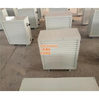 8Q暖风机生产_暖风机_迅远空调多少钱一台