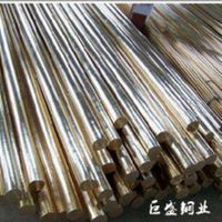 广东磷铜棒,东莞磷青铜棒,深圳锡磷青铜棒