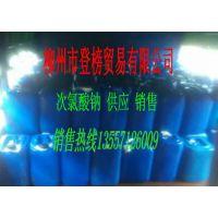 钦州工业级次氯酸钠批发 防城港杀菌消毒漂白水