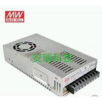 明纬开关电源NES-150-24