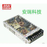 明纬带PFC功能电源RSP-150-24