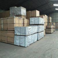 广西鲁安大量生产胶合板 、各种规格、质量保证