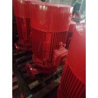 室内消防加压泵XBD6.5/40-HY厂家批发(带3CF认证)。