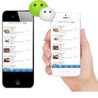 APP微信外卖定餐系统餐厅点餐微信外卖订餐自助排队订桌扫码点菜软件
