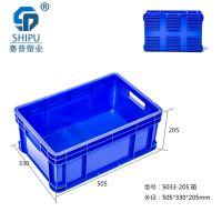 塑料周转箱_优质生产厂商_规格齐全/价格