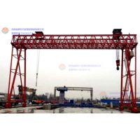 河南省新东方中铁八局成都项目150吨龙门吊