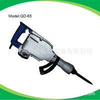 广东厂家直销QD-65 地面破碎电镐,工程破碎镐,工程工矿用电镐