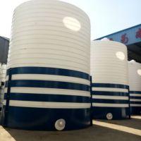 20吨耐酸碱塑料水箱 装双氧水容器桶