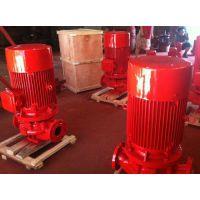 上海消防XBD4.4/6.53-50L-200IA(消防)变频恒压给水成套设备(3CF认证)