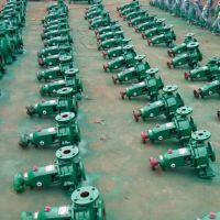 北京 IS80-65-250离心式清水泵 【新玛泵业】