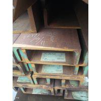 上海PFC英标槽钢材质S235英标PFC260*90*35槽钢现货