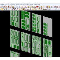 用的自动排料软件_自动开料软件,橱柜门下料软件