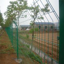 双边丝护栏网 桃型柱隔离栅 圈地铁丝网围栏