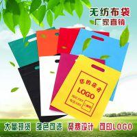 昆明环保袋定做|广告袋定制厂家|云南本土购物袋