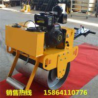 新款小型柴油压路机 手扶式混凝土分层压实机