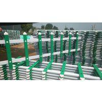 供应现货PVC防护栏,小区栅栏,草坪栅栏,园林护栏