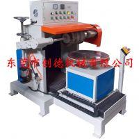 厂家直销 优质 高效 平面自动抛光机 单面自动抛光机