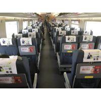全国高铁广告媒体、京广、京沪、京哈、京津、京熊、复兴号高铁列车广告案例