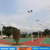 韶关篮球场灯杆用几米高的 8米LED球场灯光安装 深圳镀锌灯柱厂家