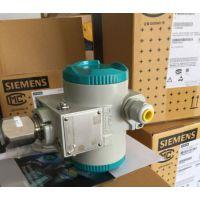LDZ10503006 西门子罗宾康/电网调度