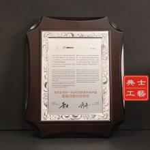 重要战略合作伙伴木牌制作,产品品牌授权牌,胡桃木奖牌定做,南京木牌生产厂家