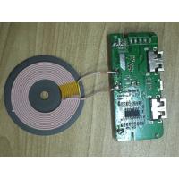 快速无线充电器PCBA板开发方安案