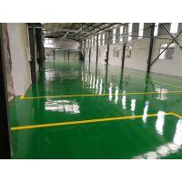 供应厂房环氧地坪漆施工——包工包料