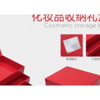 中山自拍杆包装印刷.