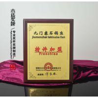 美食连锁品牌奖牌,优质商家奖牌,特许加盟商奖牌,深圳木奖牌