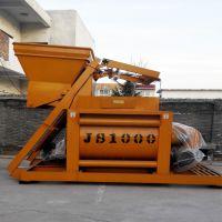 郑州上诚机械厂家直销JS1000双卧轴强制式混凝土搅拌机
