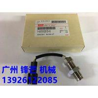 五十铃转速传感器1-81510513-0 1815105130广州锋芒机械