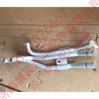 陕汽重卡 陕汽德龙 原厂X3000暖风铝管 暖风底盘铝管 暖风钢管 DZ14251845103 正宗