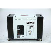 8kw静音柴油发电机,小型无刷式