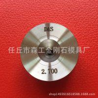 定制聚晶拉丝模具 供应金刚石拉丝模具 专业生产钻石聚晶拉丝模